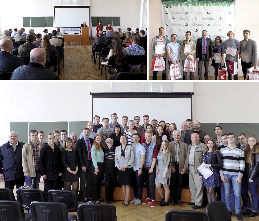 E.NEXT-Украина поддержала студенческую олимпиаду