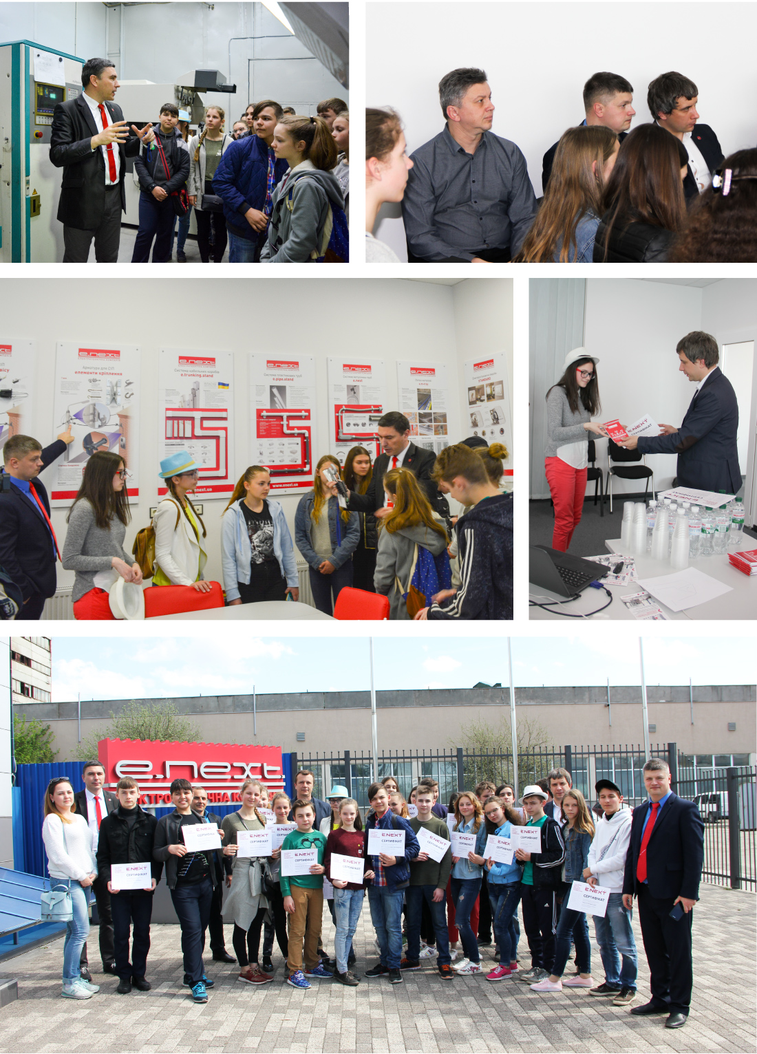 E.NEXT-Україна провела навчання з електробезпеки для школярів